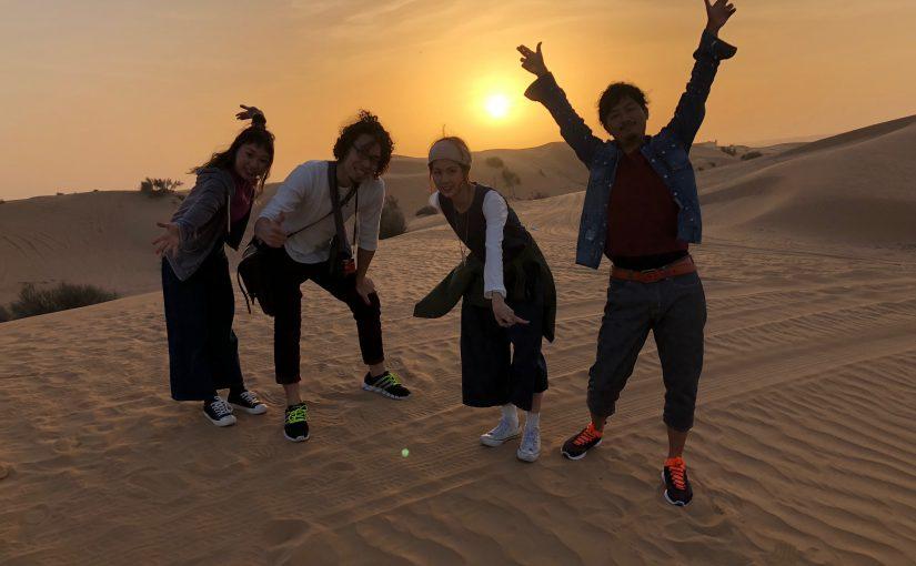 砂漠の砂は意外に冷たい!(ドバイ3日目だよ〜〜(^^)/)