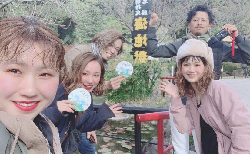 温泉旅〜PART2!〜