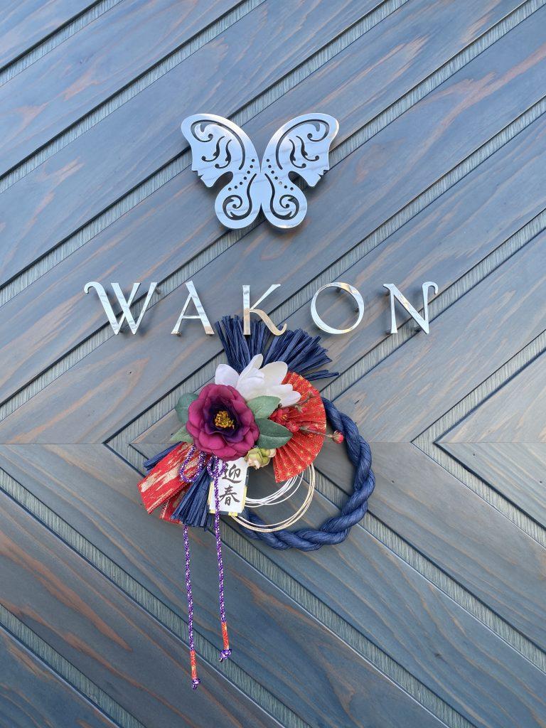WAKON WAKONブログ