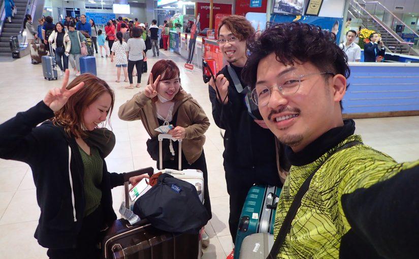 海外研修旅行〜inニャチャン!!〜1日目!!〜